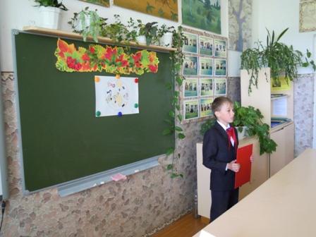 Картинки сохраним природу татарстана